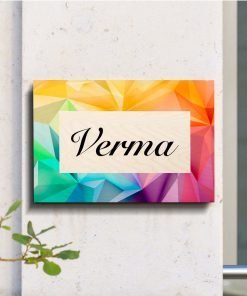 Stylish Family Name Plate